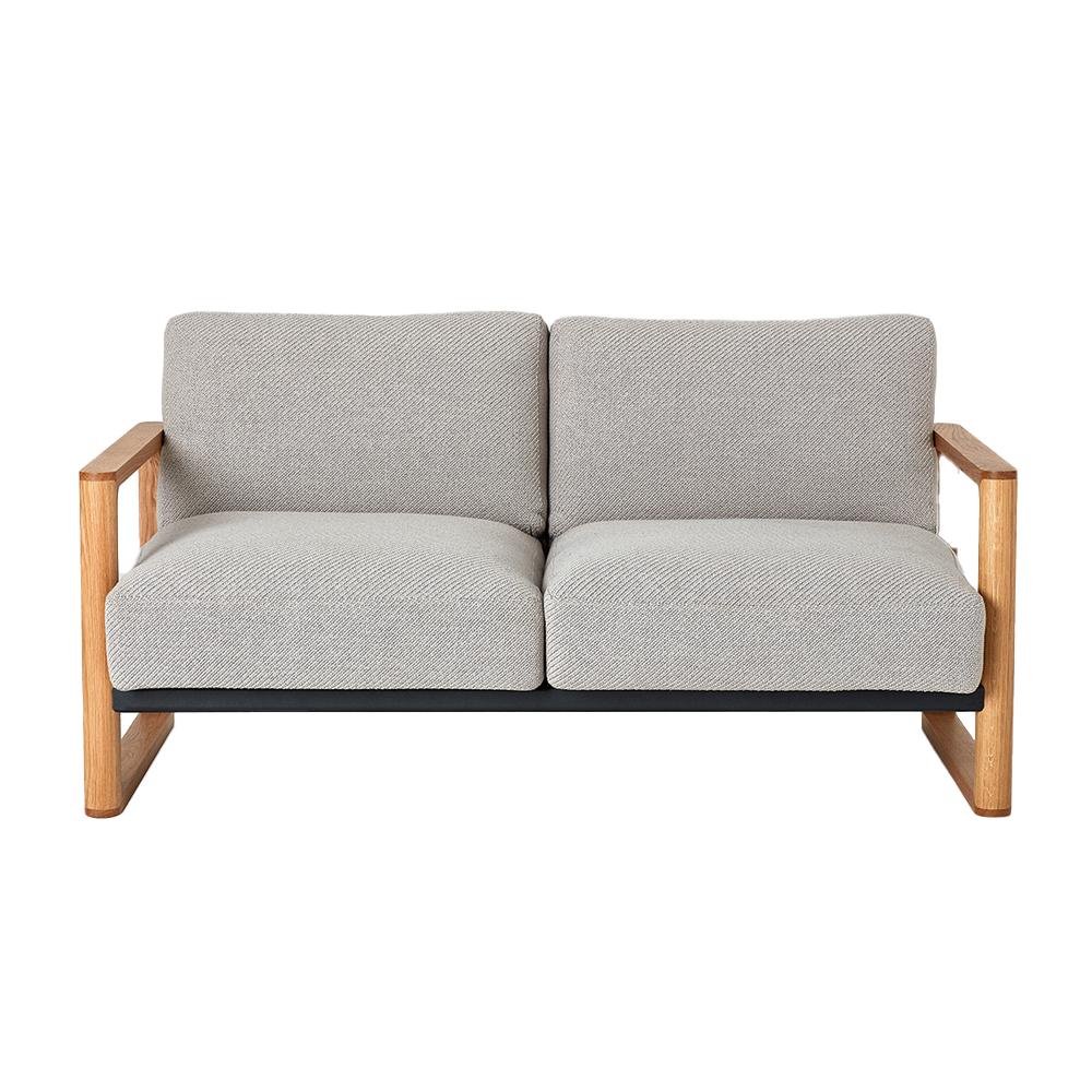 Lupin 2 Seater Sofa