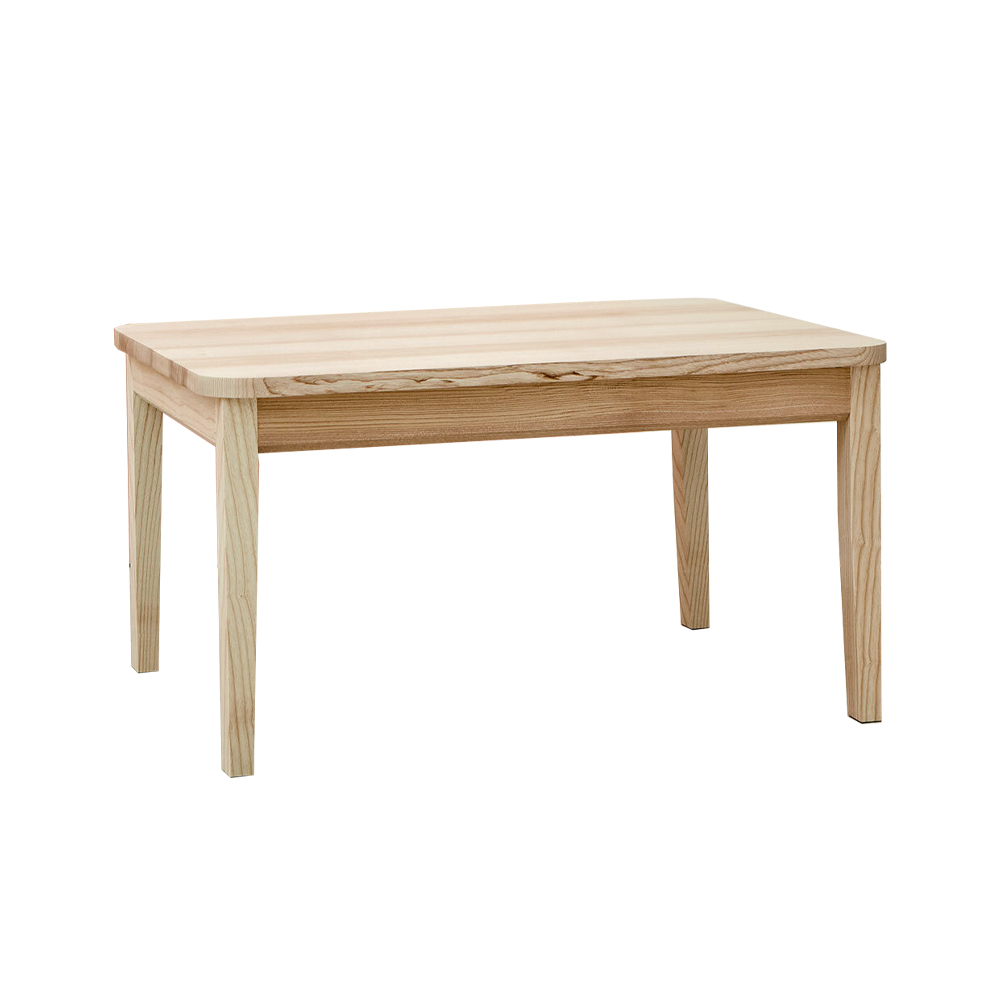 Pendean Coffee Table