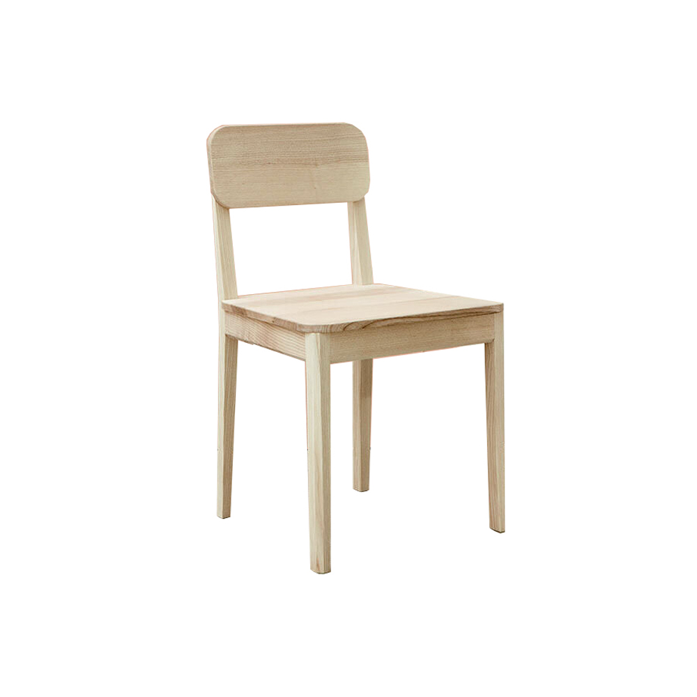 Pendean Dining Chair